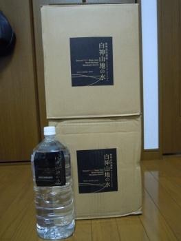 f:id:tikuwa1:20170820183128j:image