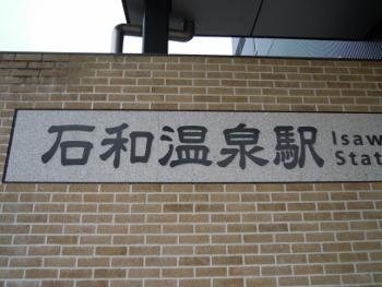 f:id:tikuwa1:20171013120850j:image