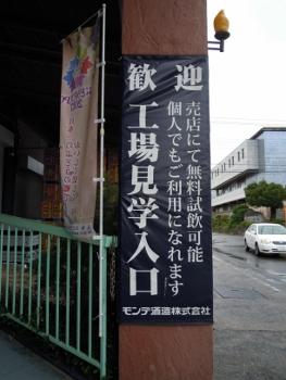 f:id:tikuwa1:20171013124204j:image