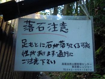 f:id:tikuwa1:20171211103846j:image