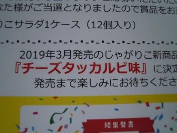f:id:tikuwa1:20180602100034j:image