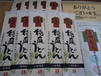 f:id:tikuwa1:20180627121921j:image
