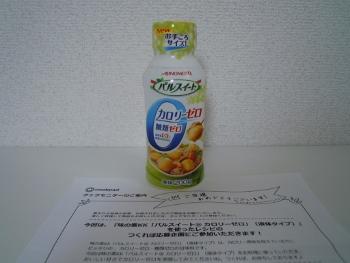 f:id:tikuwa1:20180804110128j:image
