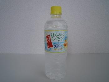 f:id:tikuwa1:20180806125816j:image