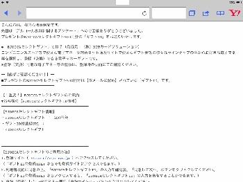 f:id:tikuwa1:20181204151605j:image