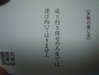 f:id:tikuwa1:20190208172611j:plain