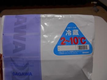 f:id:tikuwa1:20190824182846j:plain