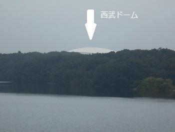 f:id:tikuwa1:20190831080959j:plain