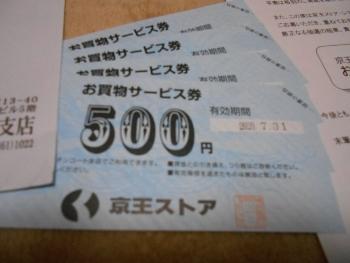 f:id:tikuwa1:20200109181108j:plain