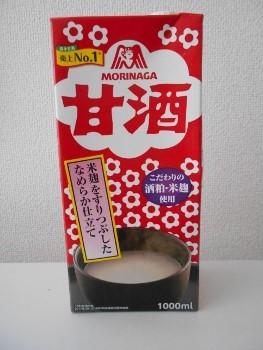 f:id:tikuwa1:20200115122916j:plain
