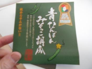f:id:tikuwa1:20200122082600j:plain