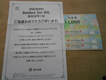 f:id:tikuwa1:20200207073912j:plain