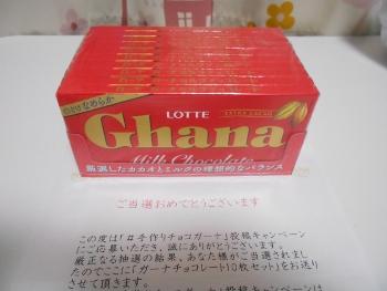 f:id:tikuwa1:20200215192646j:plain