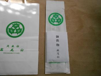 f:id:tikuwa1:20200218124731j:plain