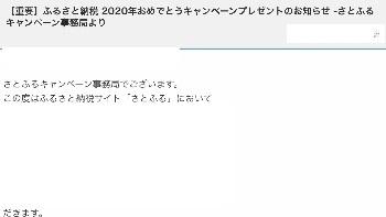f:id:tikuwa1:20200331194733j:plain