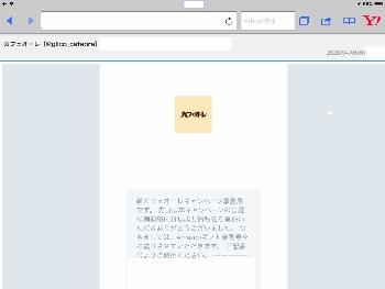 f:id:tikuwa1:20200406145102j:plain