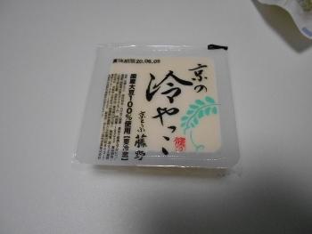 f:id:tikuwa1:20200521172454j:plain