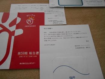 f:id:tikuwa1:20200525145803j:plain