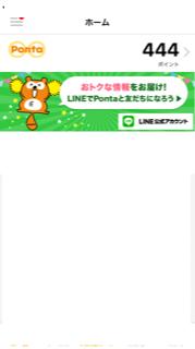 f:id:tikuwa1:20200611075221p:plain