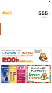 f:id:tikuwa1:20200620072326p:plain
