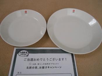 f:id:tikuwa1:20200621095744j:plain
