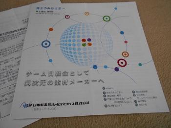 f:id:tikuwa1:20200625162811j:plain