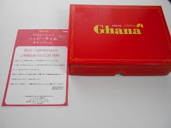 f:id:tikuwa1:20200628121850j:plain