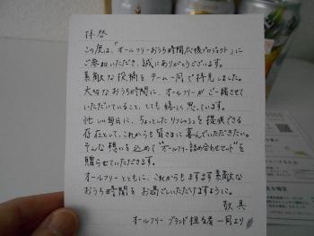 f:id:tikuwa1:20200702154811j:plain