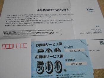 f:id:tikuwa1:20200704153927j:plain