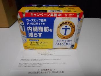 f:id:tikuwa1:20200704193018j:plain