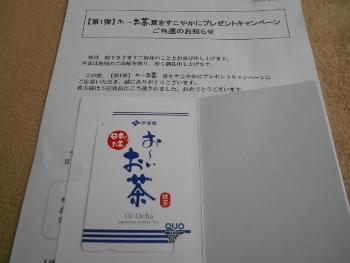 f:id:tikuwa1:20200722150536j:plain