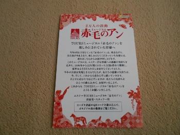 f:id:tikuwa1:20200825071136j:plain