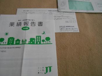f:id:tikuwa1:20200901161344j:plain