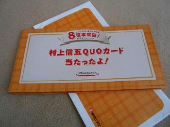 f:id:tikuwa1:20200905165421j:plain