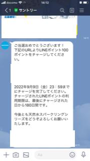 f:id:tikuwa1:20200918081928p:plain