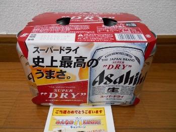 f:id:tikuwa1:20201031112609j:plain