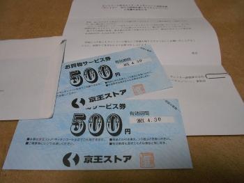 f:id:tikuwa1:20201106170257j:plain