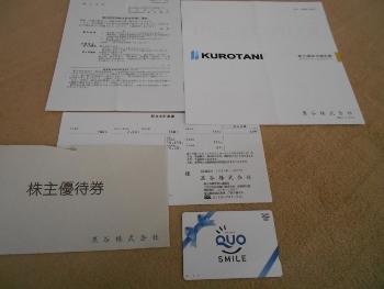 f:id:tikuwa1:20201128122740j:plain