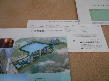 f:id:tikuwa1:20201202074342j:plain