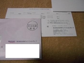 f:id:tikuwa1:20201208162442j:plain