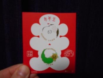 f:id:tikuwa1:20210120195946j:plain