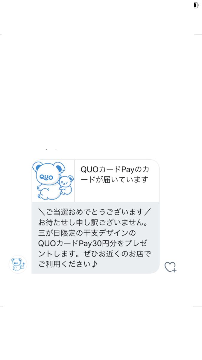 f:id:tikuwa1:20210204055743p:plain