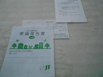 f:id:tikuwa1:20210326062418j:plain