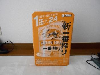 f:id:tikuwa1:20210417100214j:plain