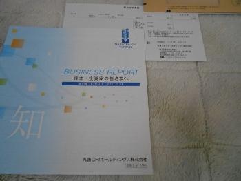 f:id:tikuwa1:20210424124939j:plain