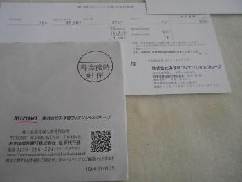 f:id:tikuwa1:20210608163232j:plain