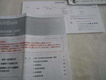f:id:tikuwa1:20210608163323j:plain
