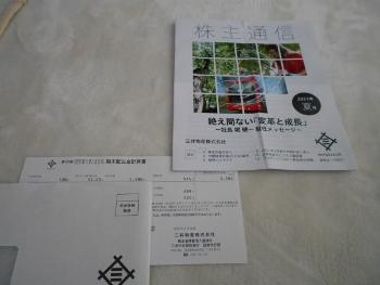 f:id:tikuwa1:20210619151028j:plain
