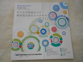 f:id:tikuwa1:20210626123440j:plain