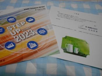 f:id:tikuwa1:20210630205849j:plain
